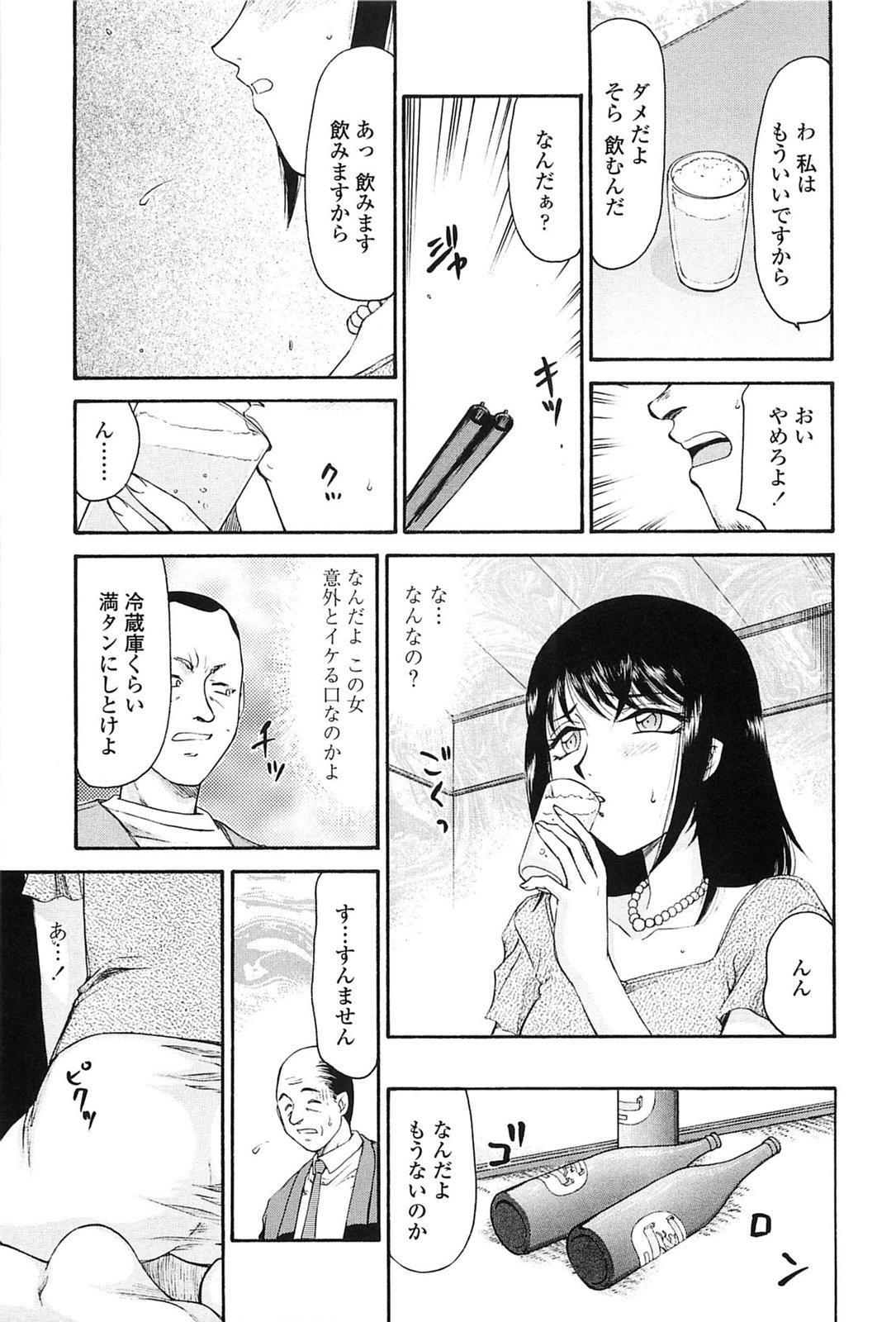 Ruriiro no Hana 155