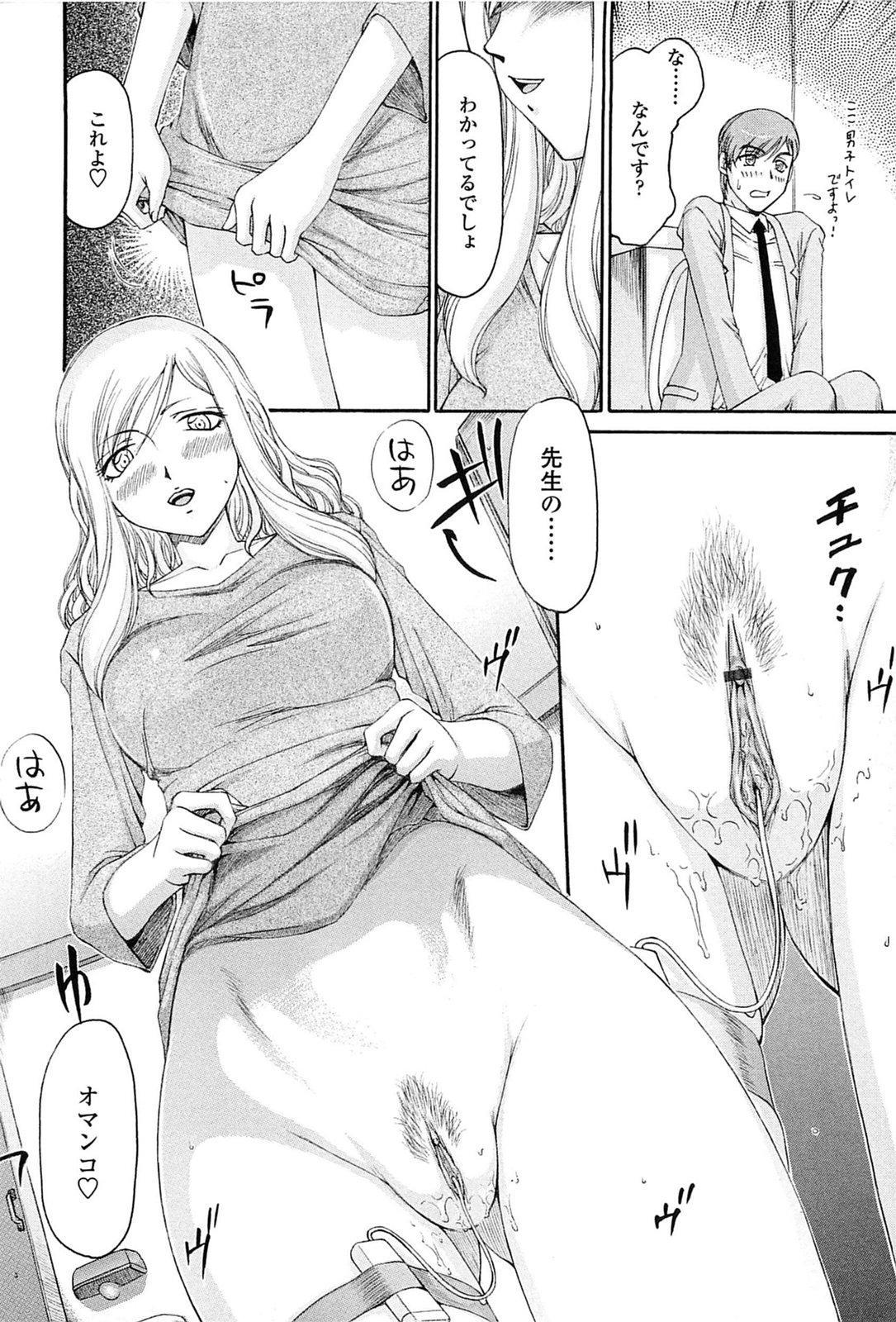 Ruriiro no Hana 176