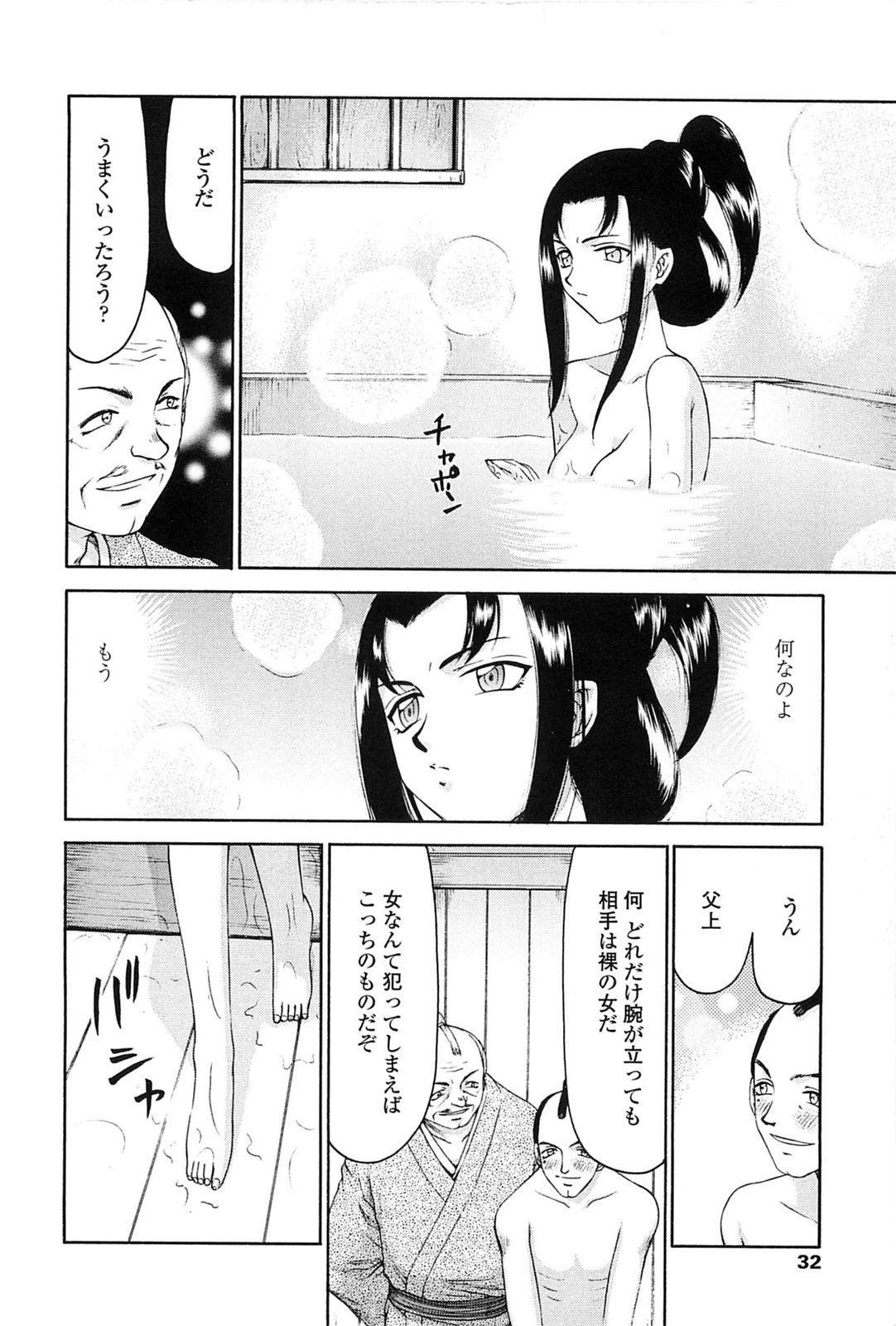 Ruriiro no Hana 28
