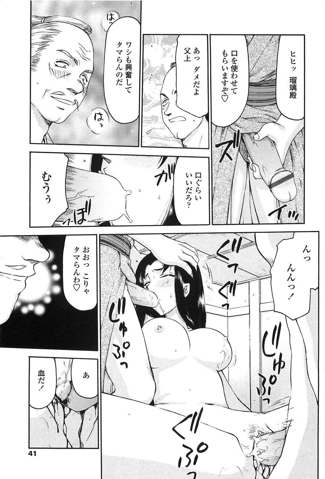Ruriiro no Hana 37
