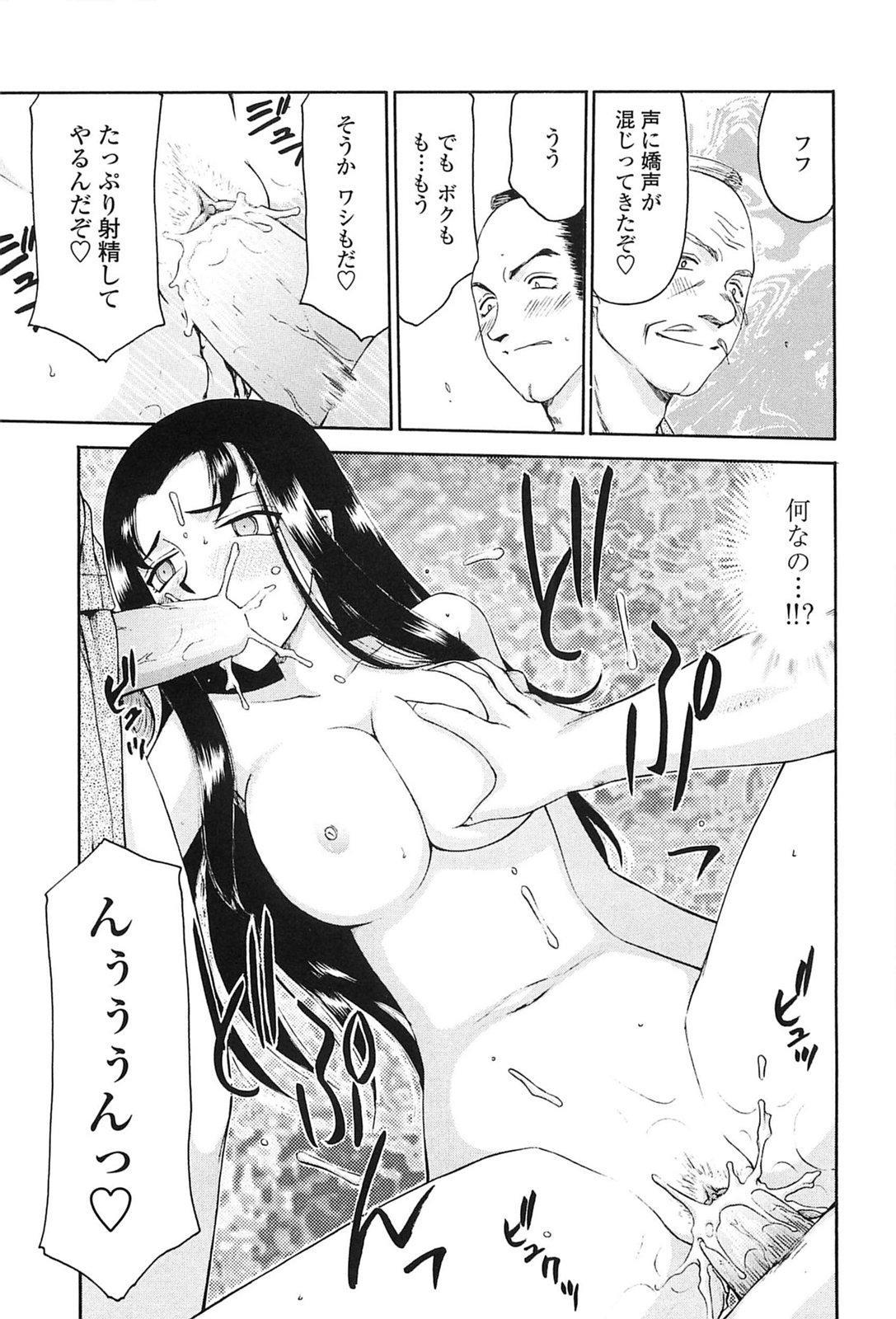 Ruriiro no Hana 39