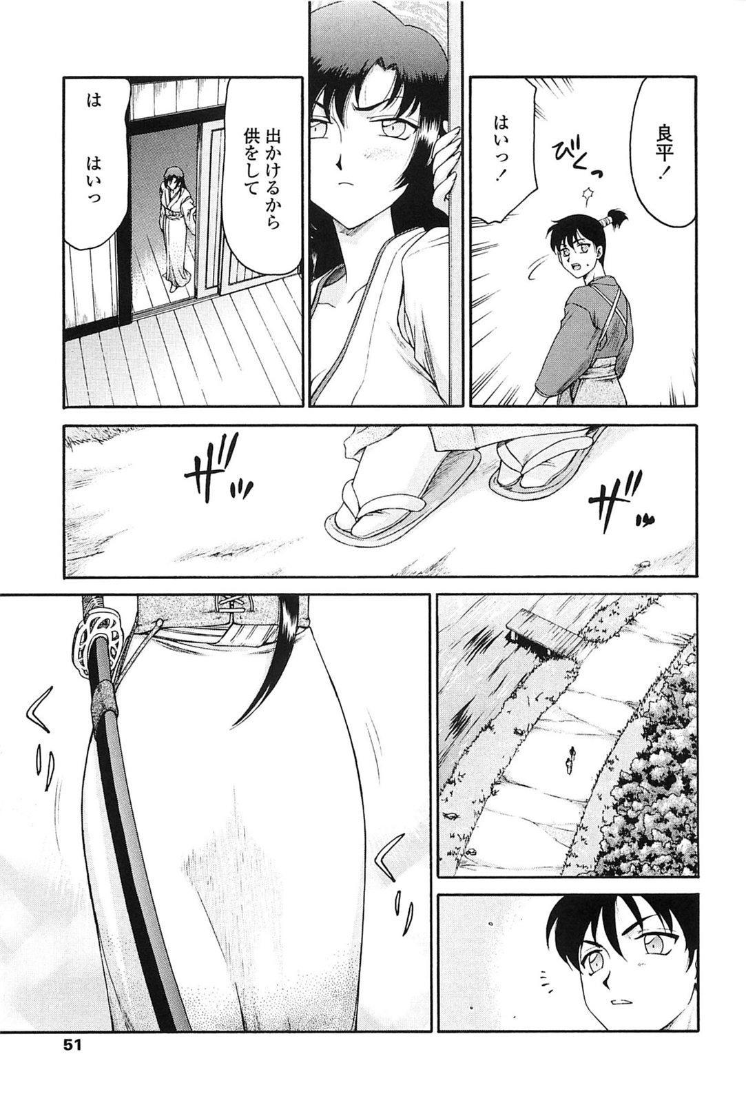 Ruriiro no Hana 47