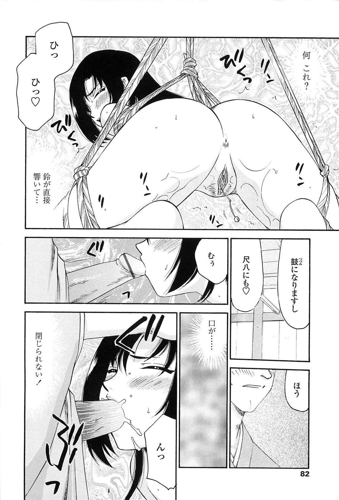 Ruriiro no Hana 78