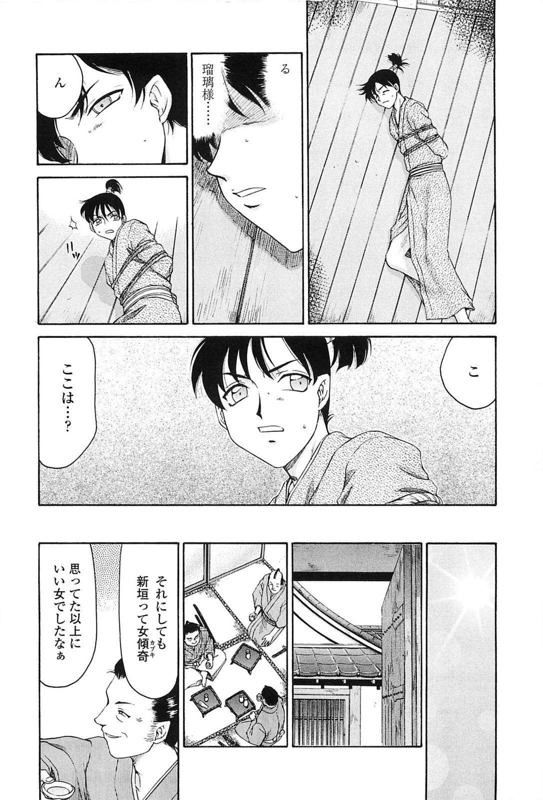 Ruriiro no Hana 88