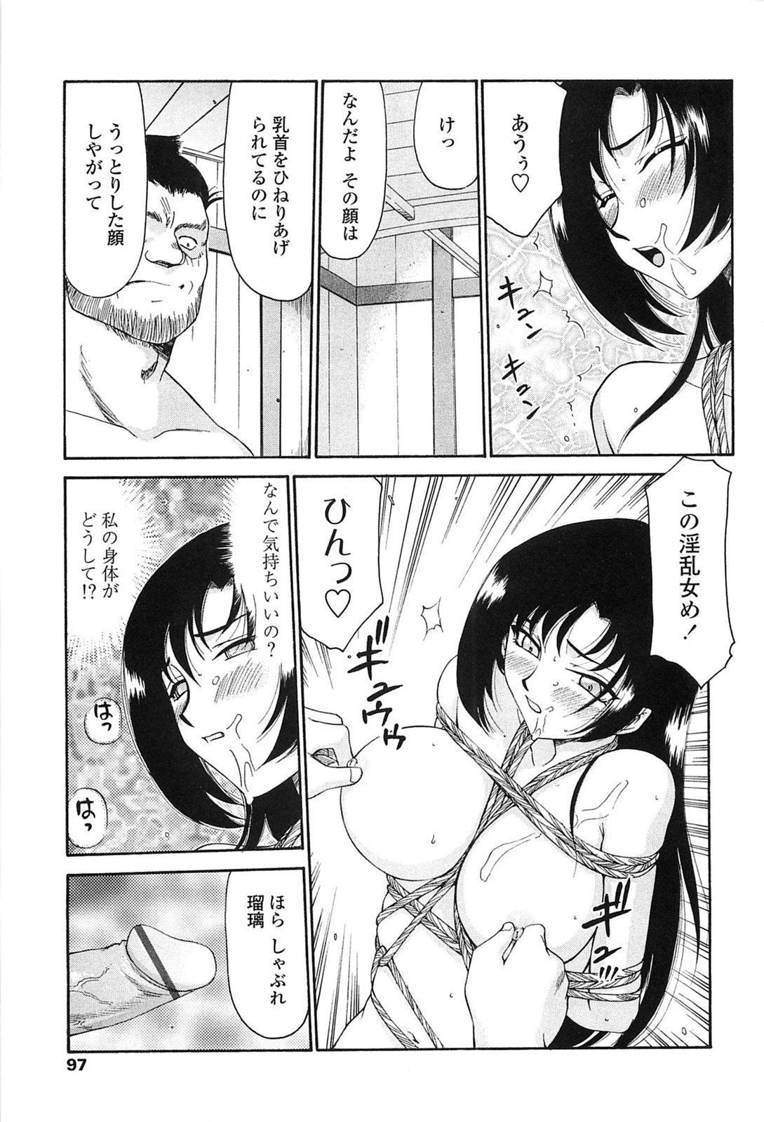 Ruriiro no Hana 93