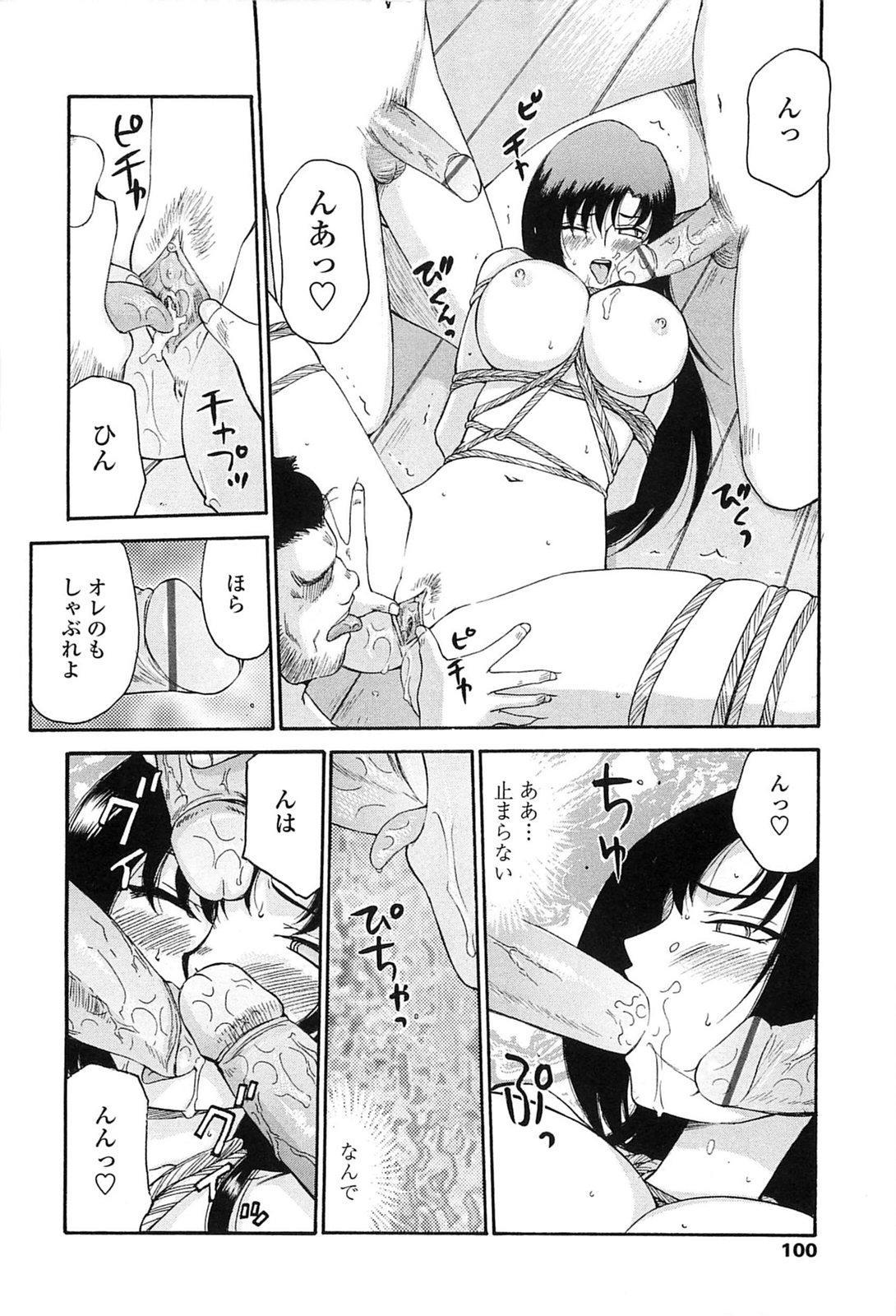 Ruriiro no Hana 96