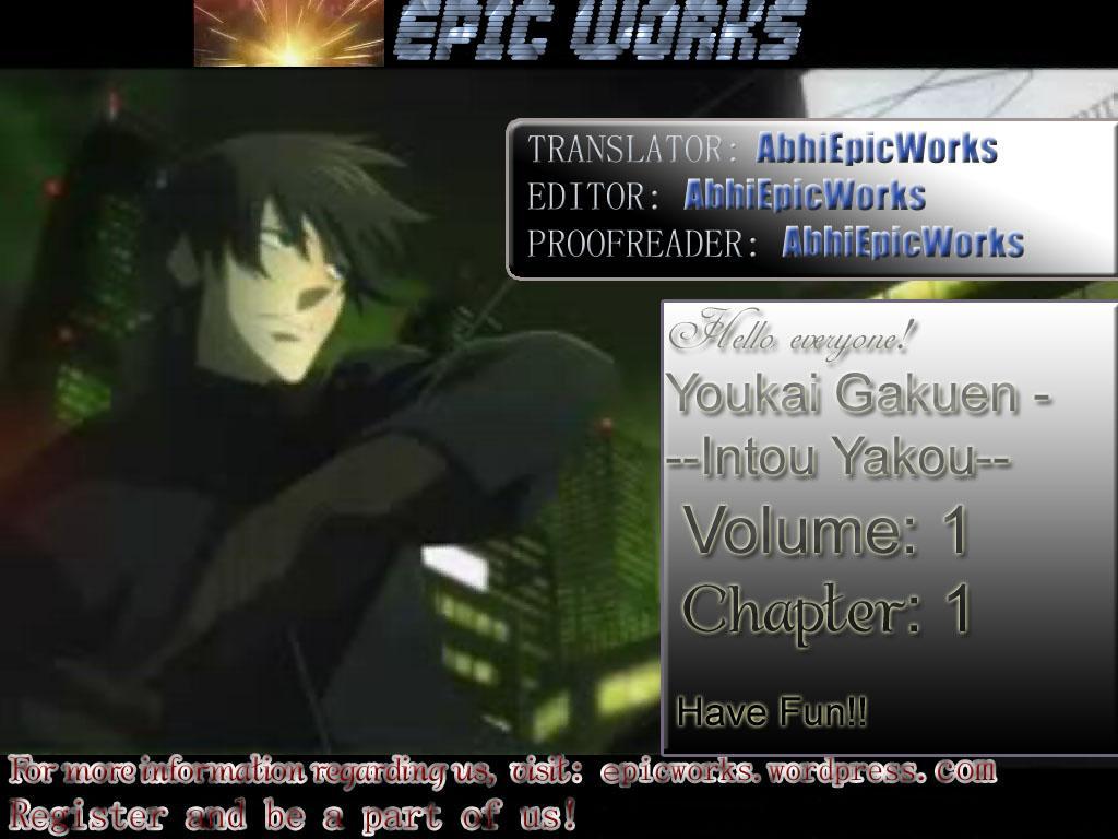 [Rakujin] Youkai Gakuen -Intou Yakou- Ch.1 [English] [EpicWorks] 7