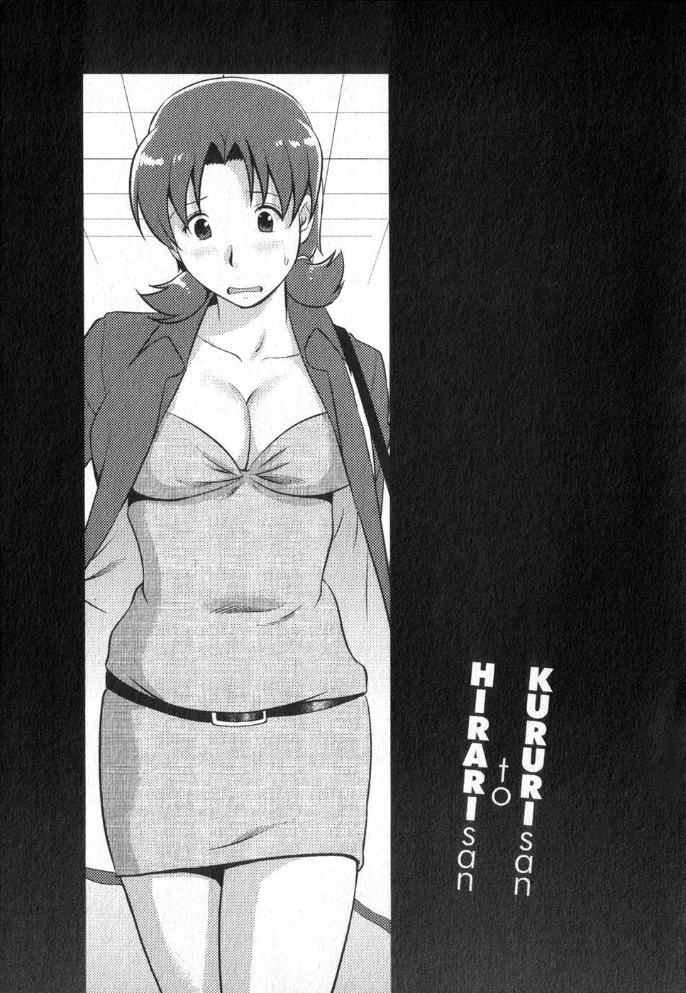[Saigado] Kururi-san to Hirari-san Vol. 1 (Complete) 85