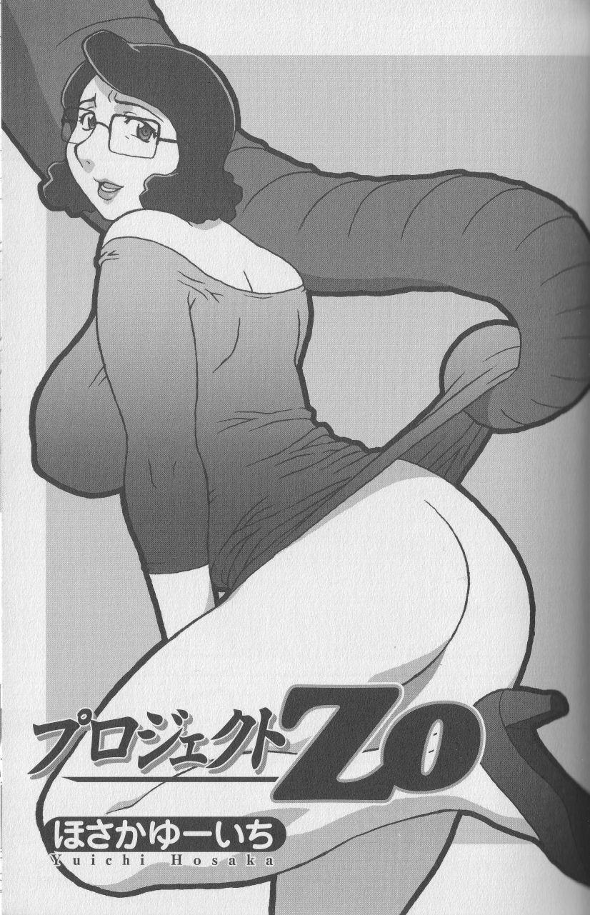 Kemono For Essential 4 64