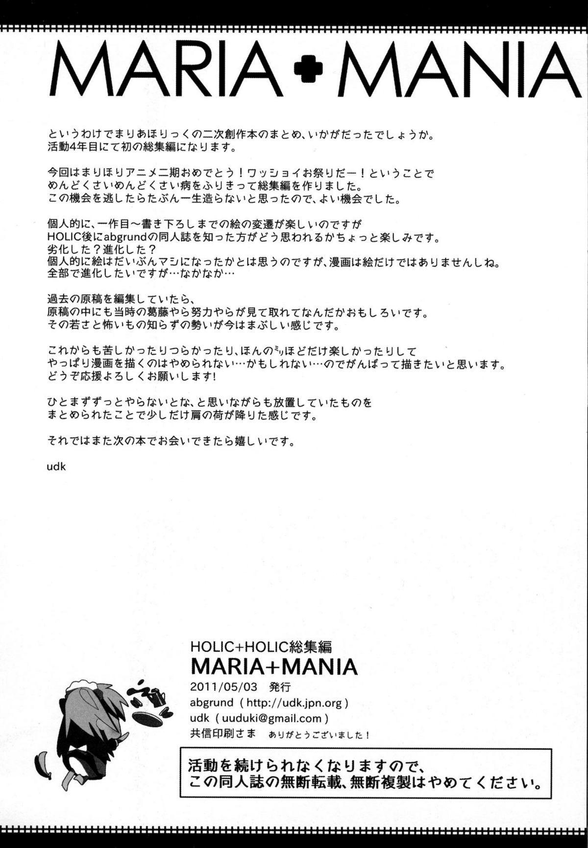 MARIA+MANIA 116