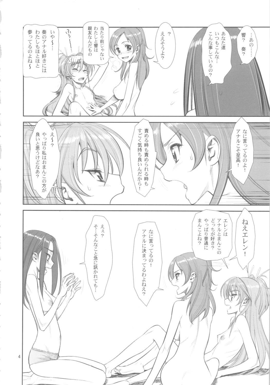 Ahegoe Harmony Power♪ 2