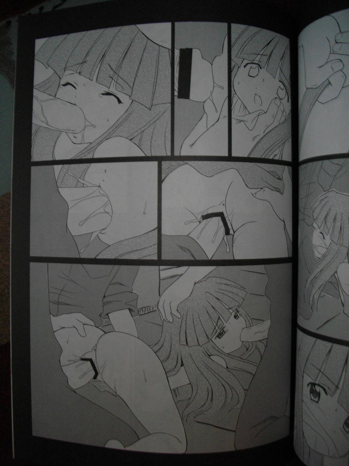 Sonohigurashi 21