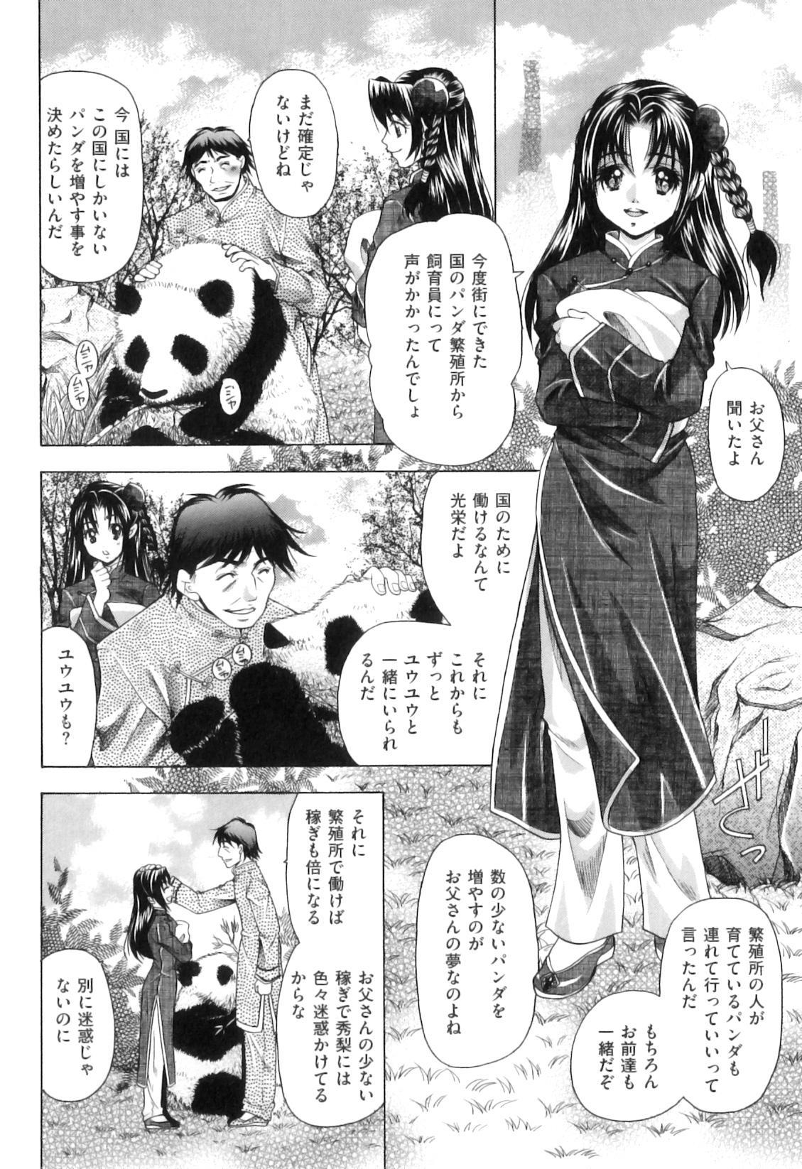 COMIC Juuyoku Vol. 07 100