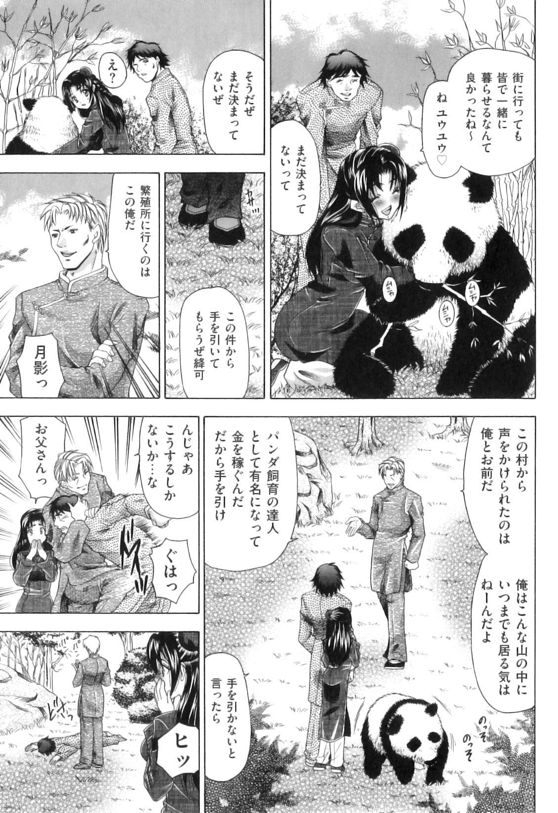 COMIC Juuyoku Vol. 07 101