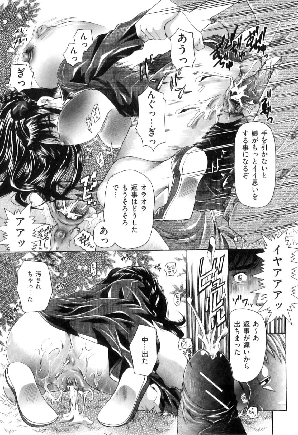 COMIC Juuyoku Vol. 07 103