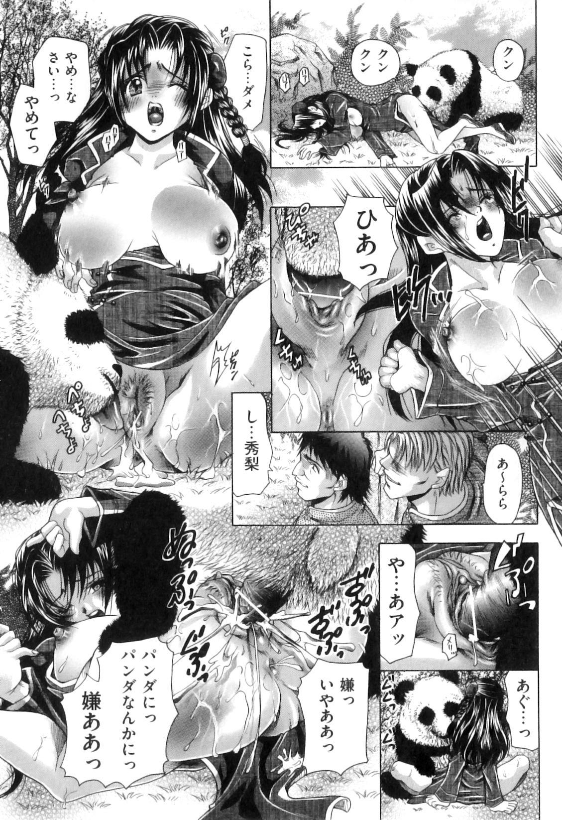 COMIC Juuyoku Vol. 07 107