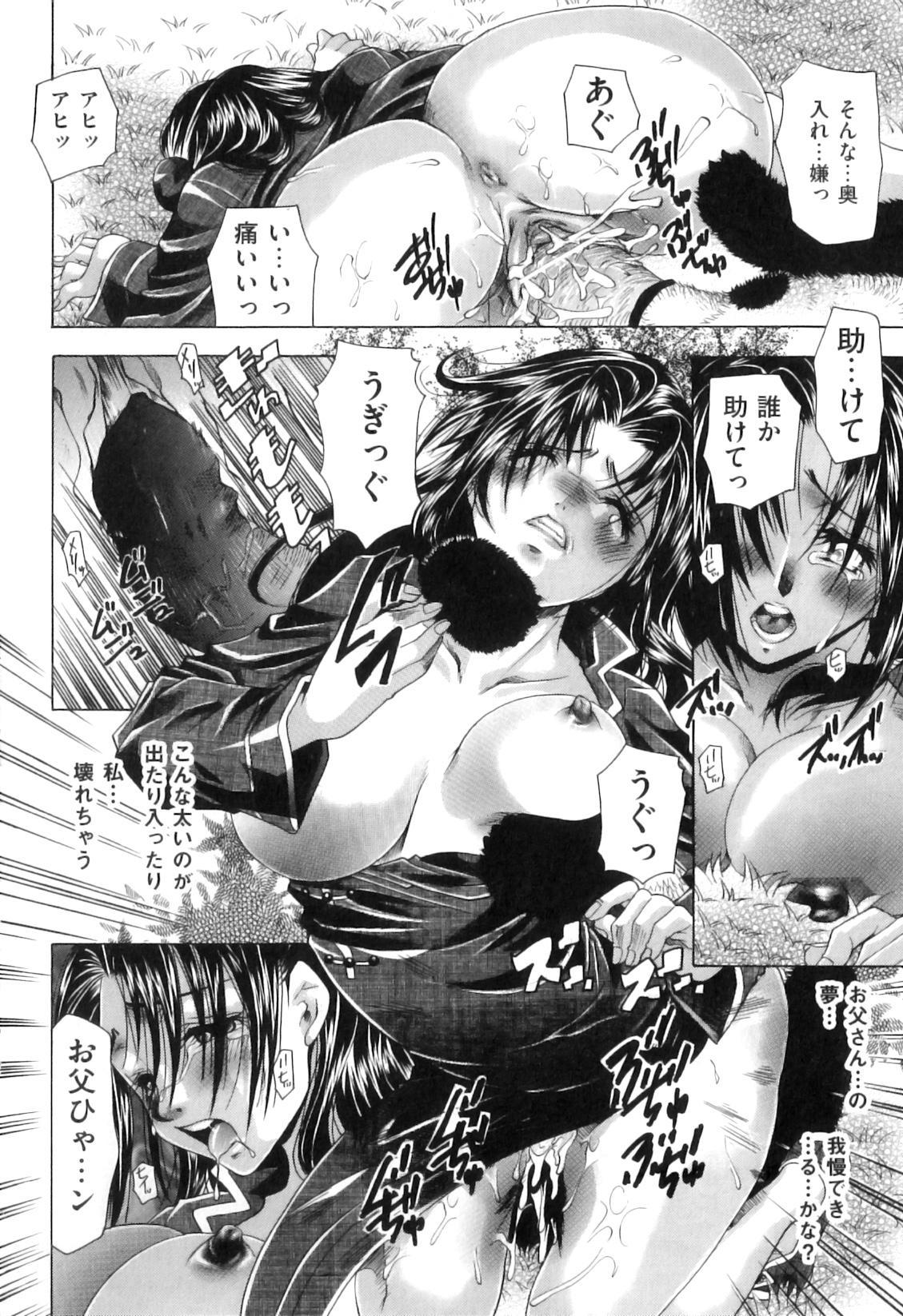 COMIC Juuyoku Vol. 07 108