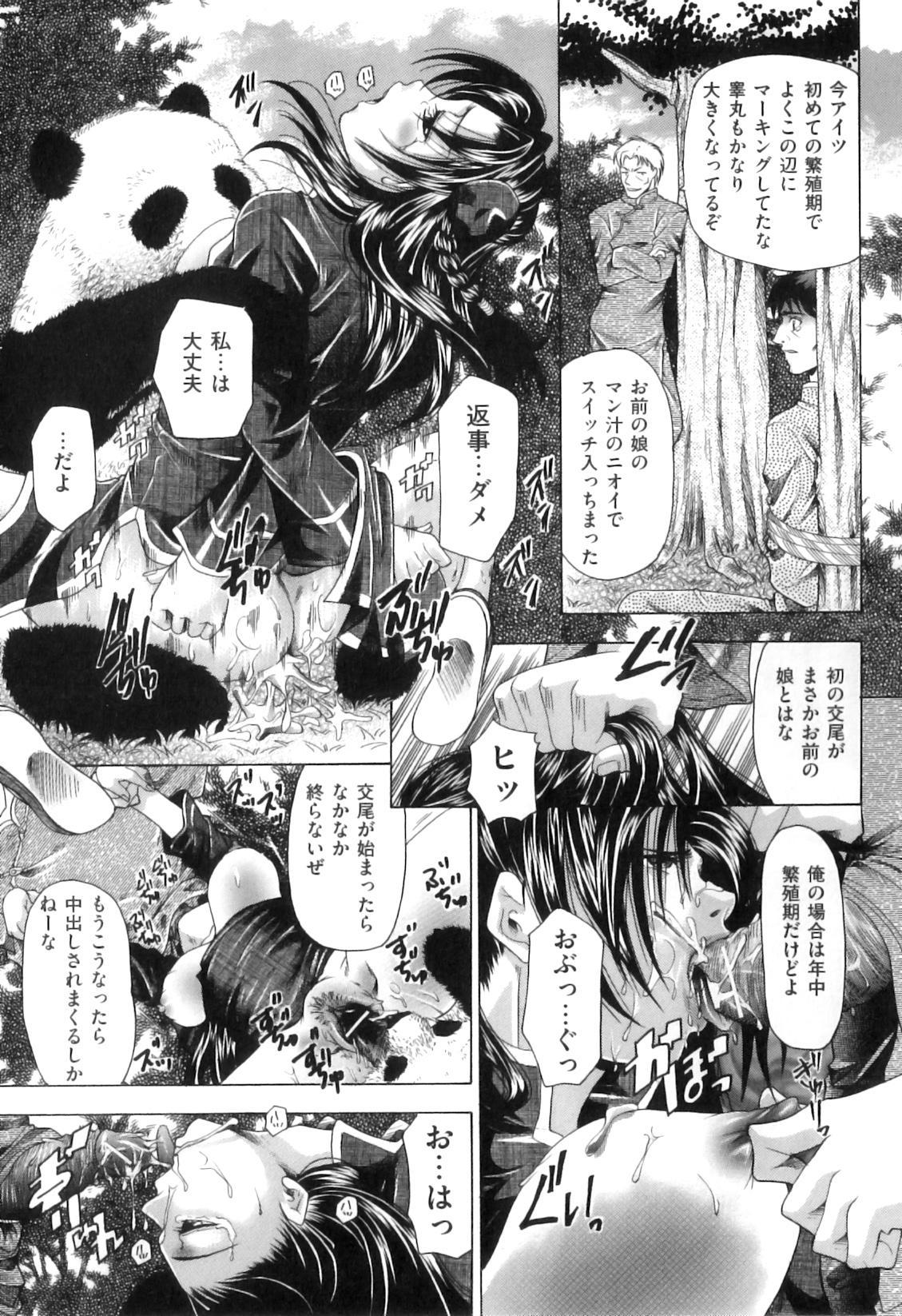COMIC Juuyoku Vol. 07 109