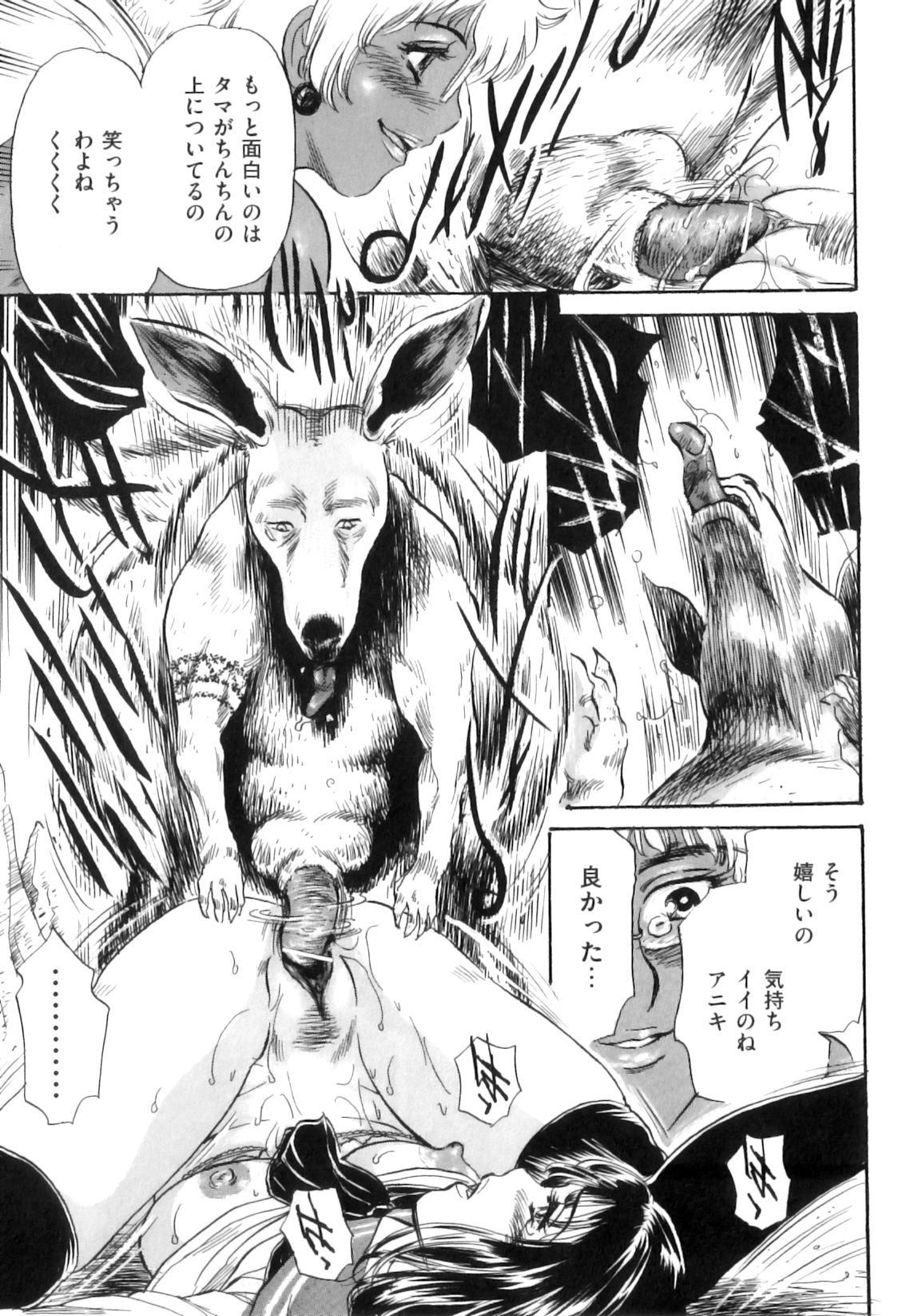 COMIC Juuyoku Vol. 07 129