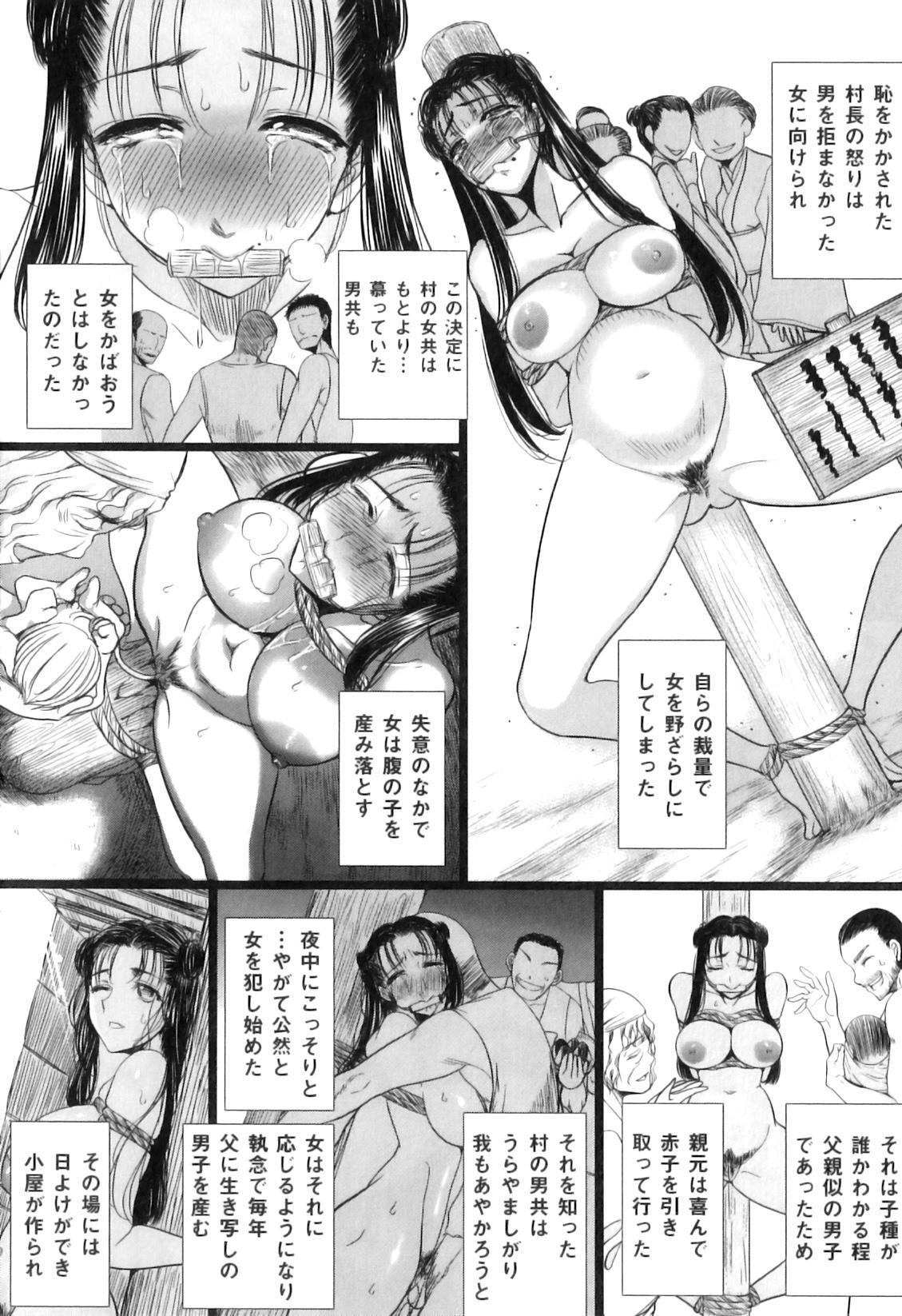 COMIC Juuyoku Vol. 07 52