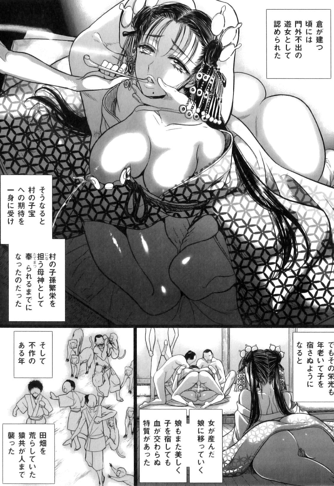 COMIC Juuyoku Vol. 07 53