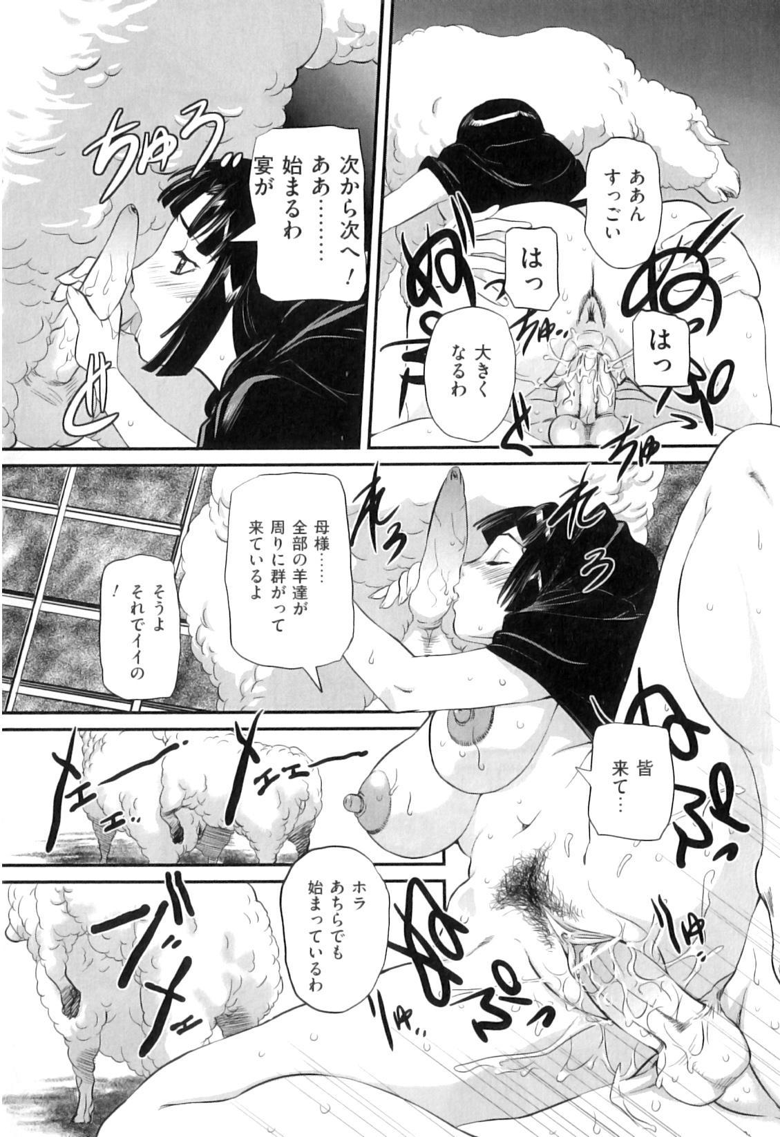 COMIC Juuyoku Vol. 07 68