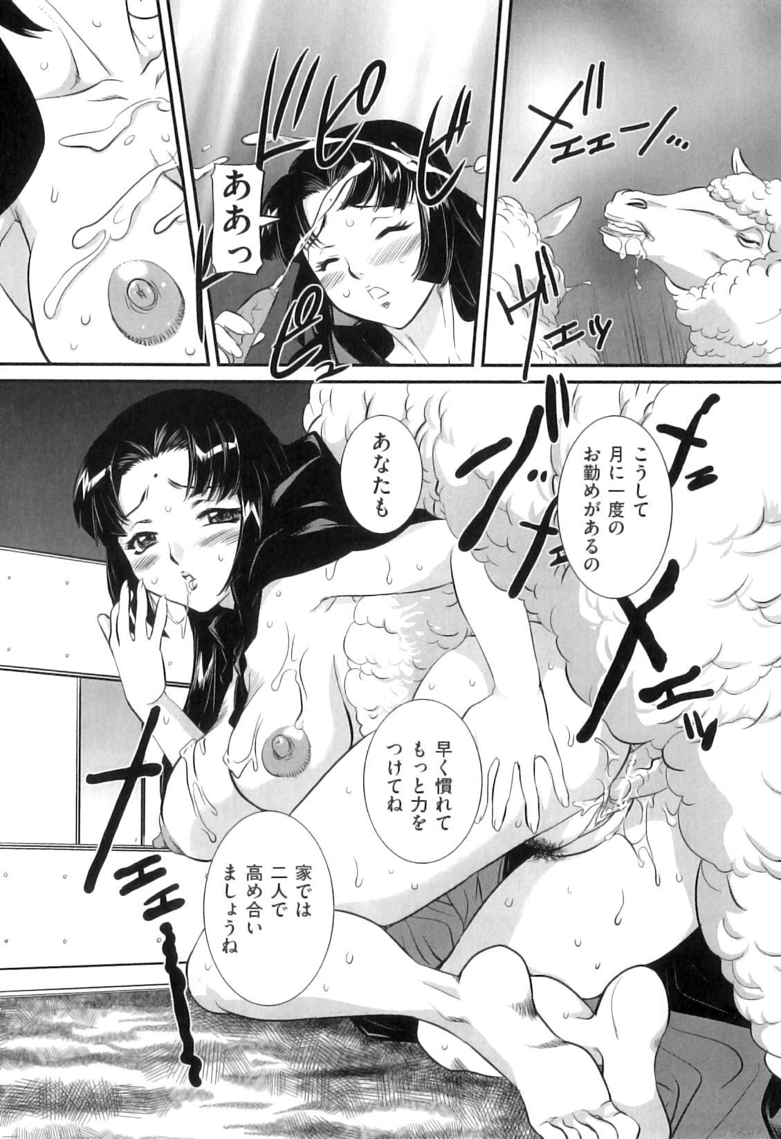 COMIC Juuyoku Vol. 07 73