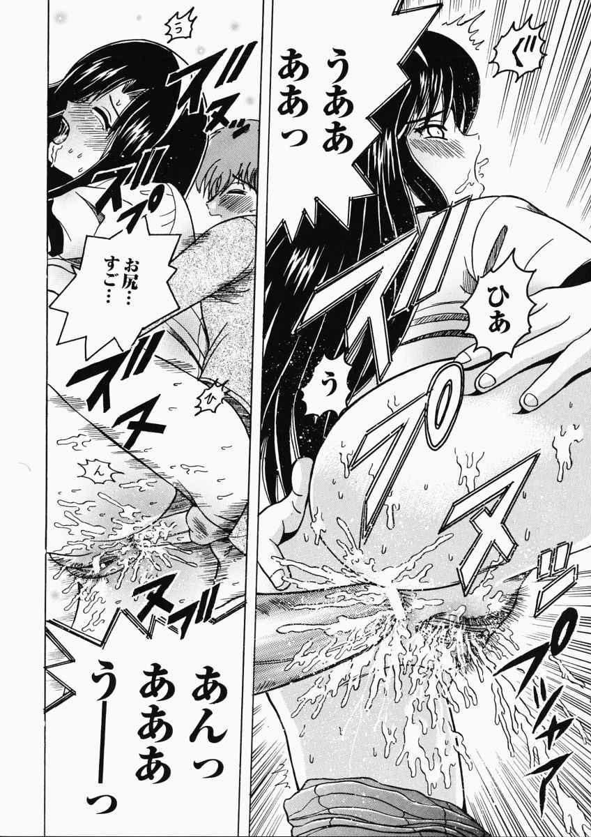 Ryoujoku OL Reipu 139