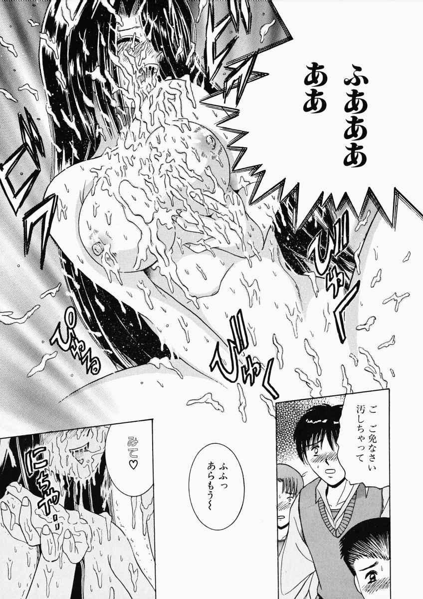 Ryoujoku OL Reipu 98