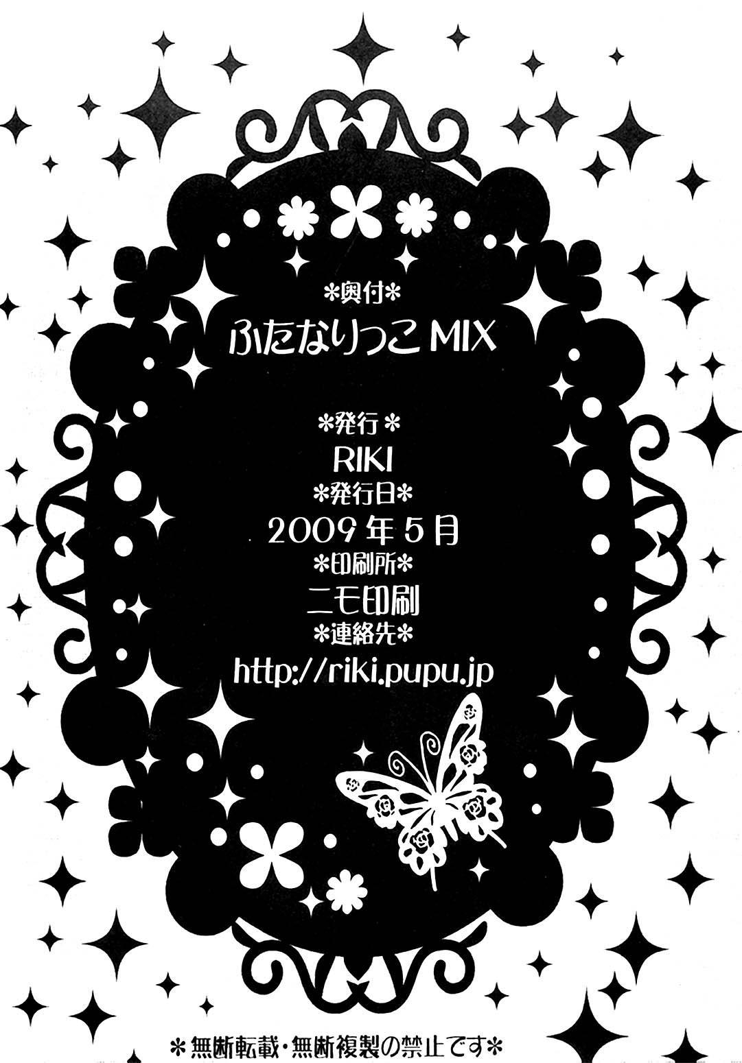 Futanarikko Mix 36