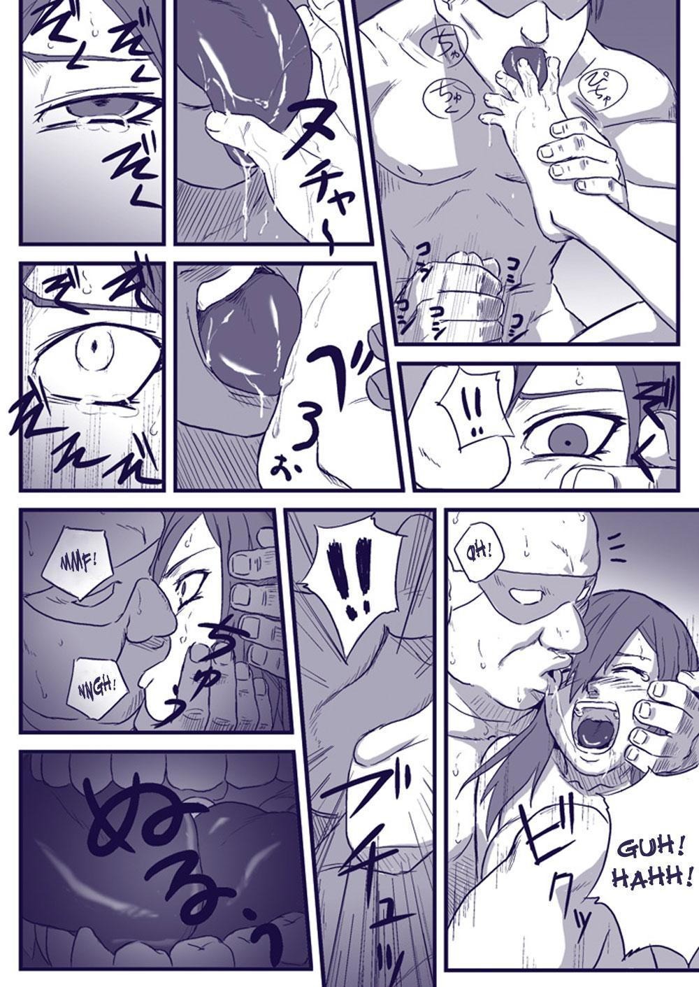 Ninja Izonshou Vol. 2 | Ninja Dependence Vol. 2 10