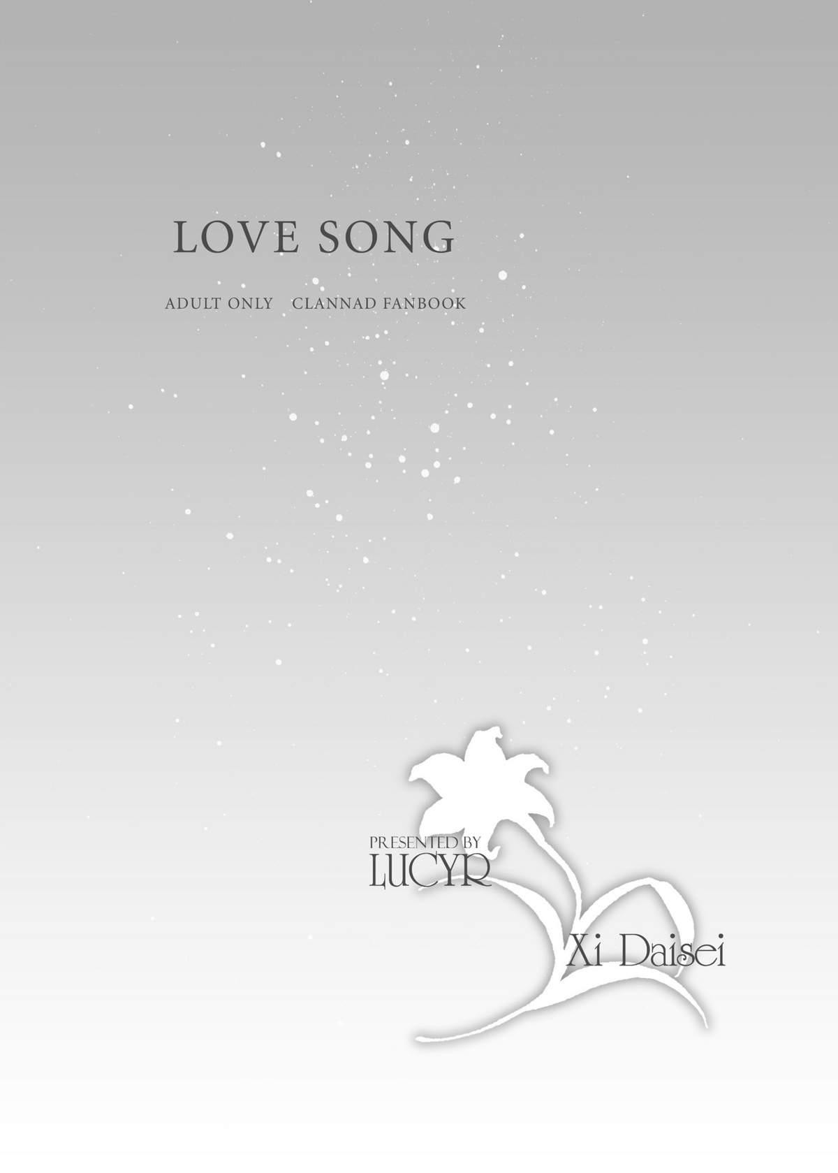 LOVE SONG 16