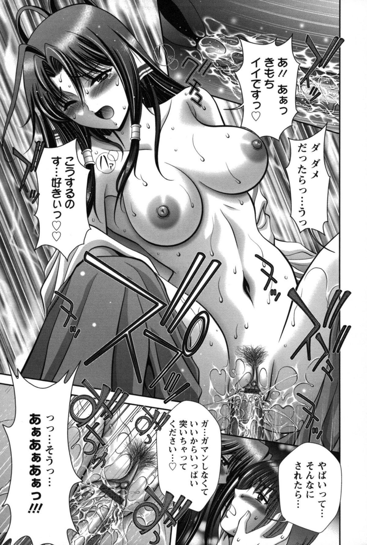 Miko Naburi 23