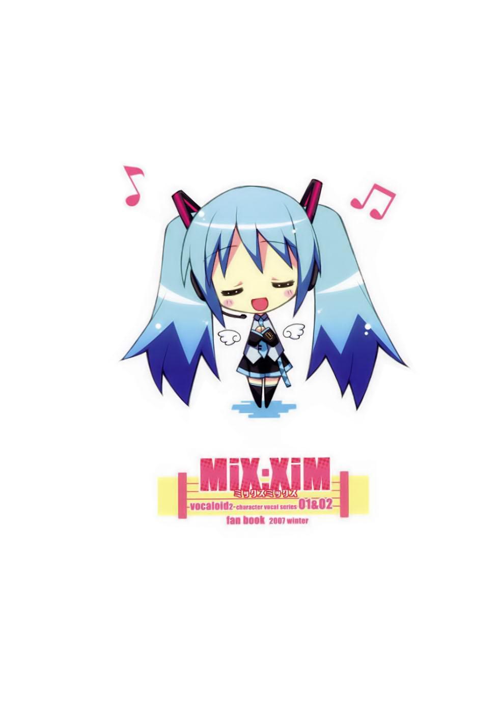 MiX:XiM 26