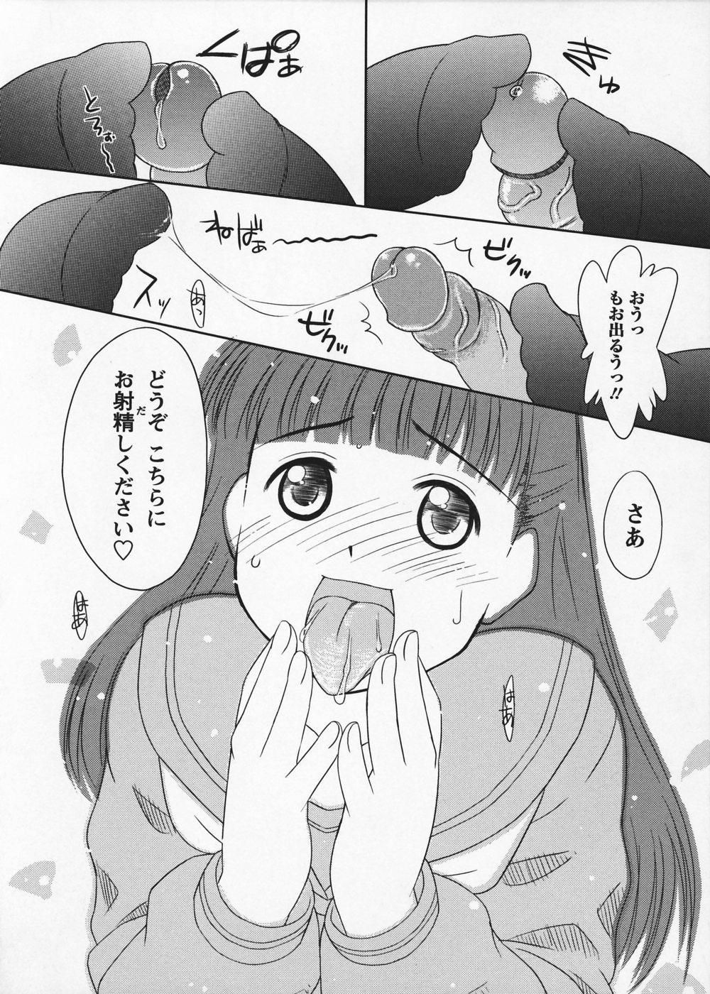 Mikomiko! 153