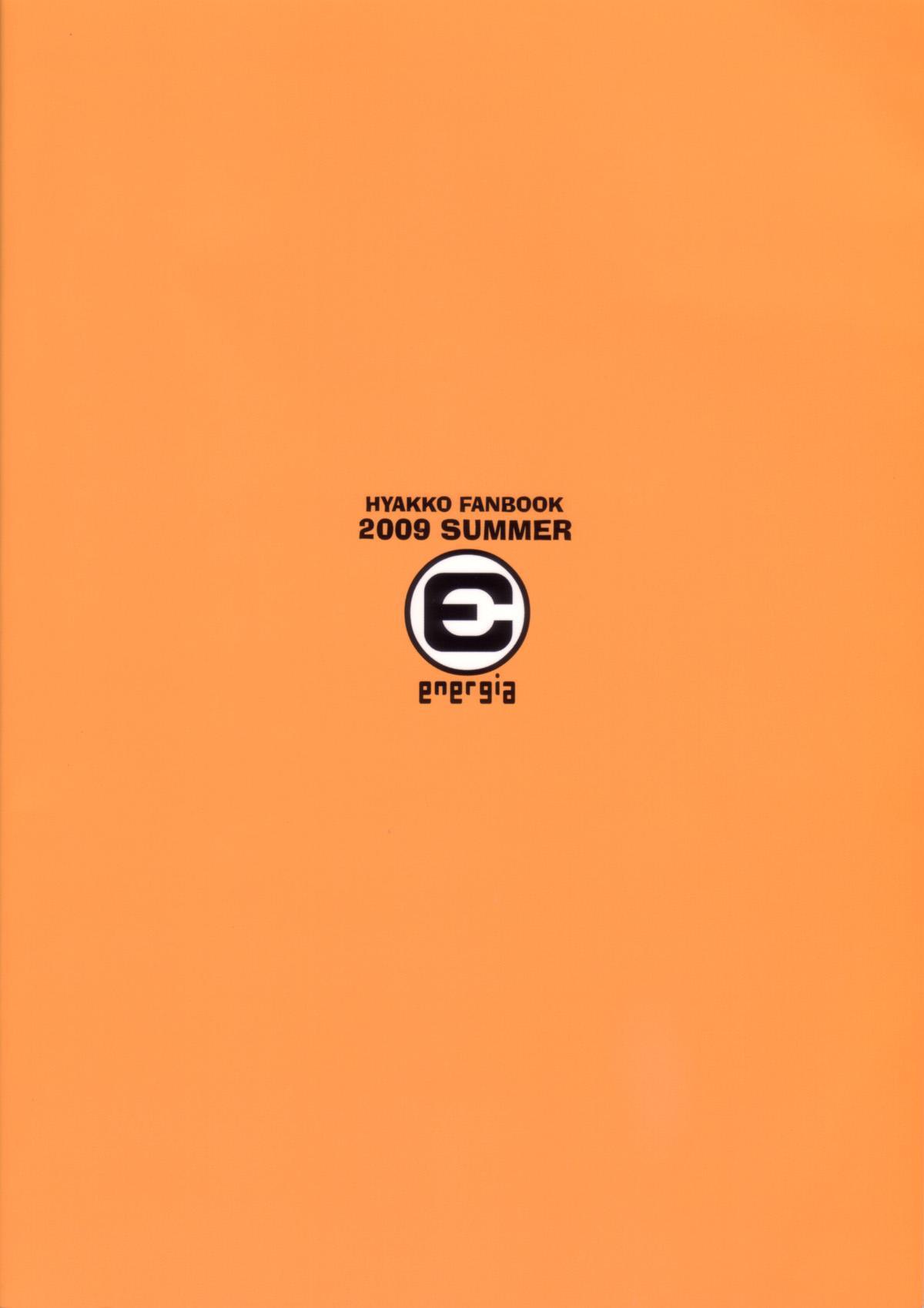 C76) [Energia (Pikachi)] Koketsu ni Irazunba Torako wo Ezu   Unless You Enter the Tiger's Den You Cannot Take the Torako (Hyakko) [English] [Kamikakushi] 20