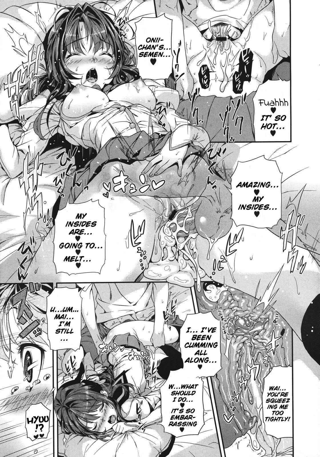 Chikoku Crisis!   Tardy Crisis! 16