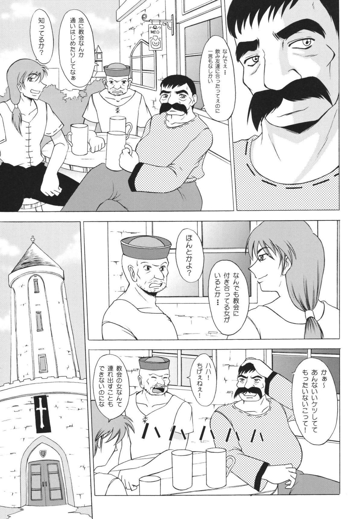 Yu: Se: Se: Se 4