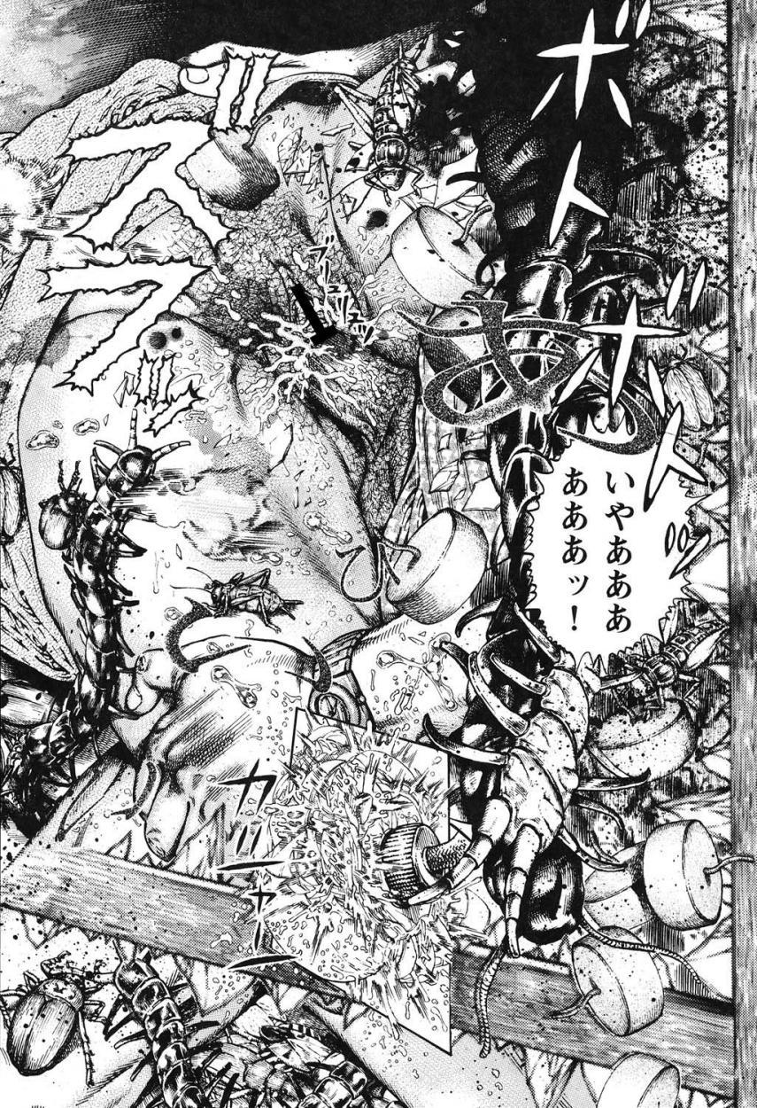 Kinshin Chijou - Aiyoku no Kyouen 118
