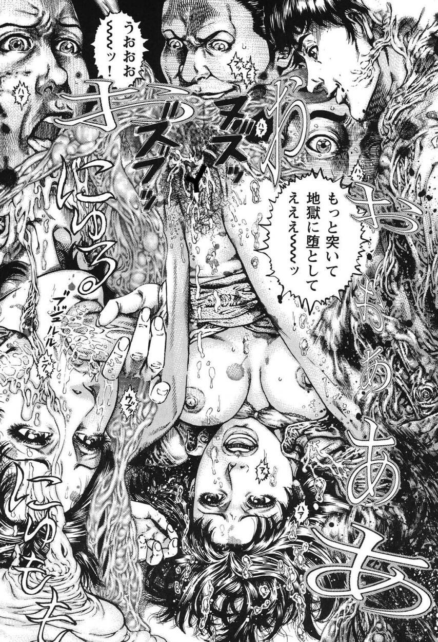Kinshin Chijou - Aiyoku no Kyouen 121
