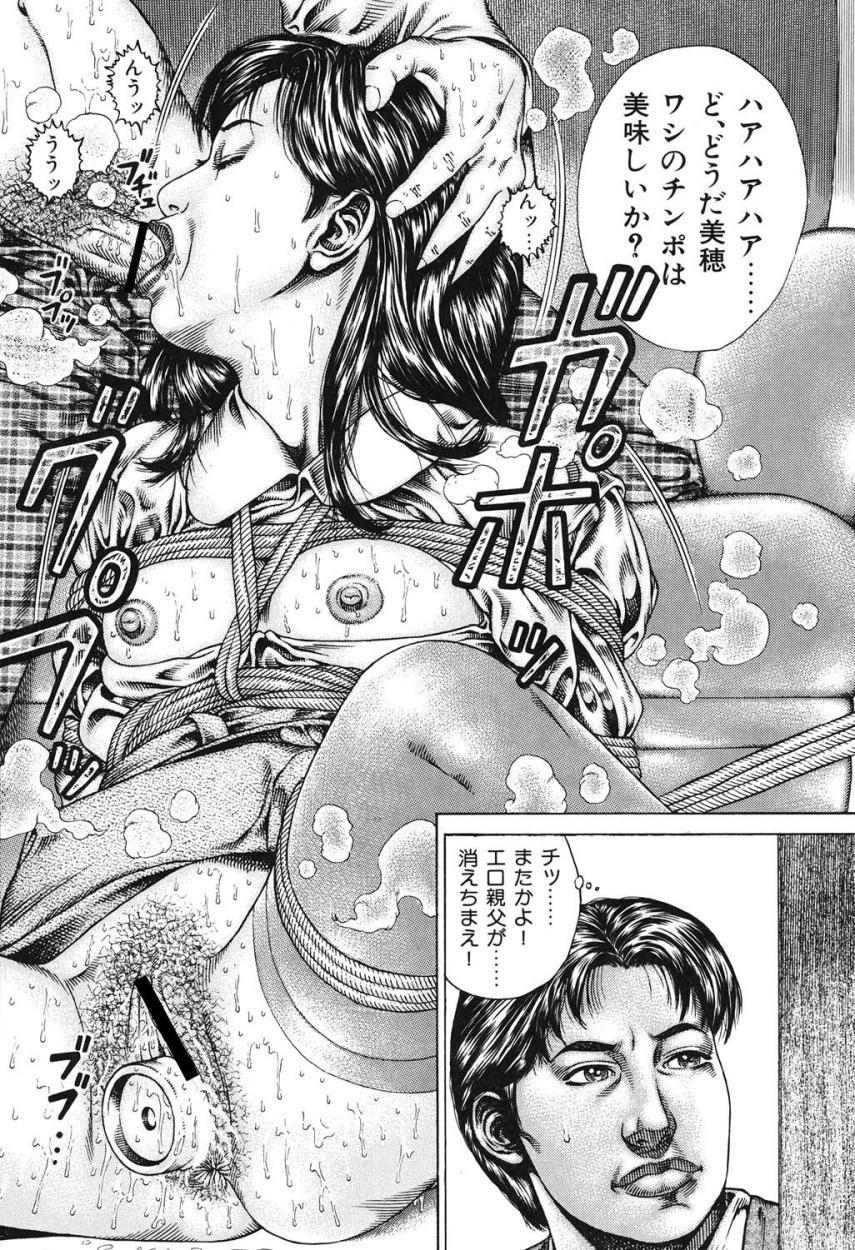 Kinshin Chijou - Aiyoku no Kyouen 126