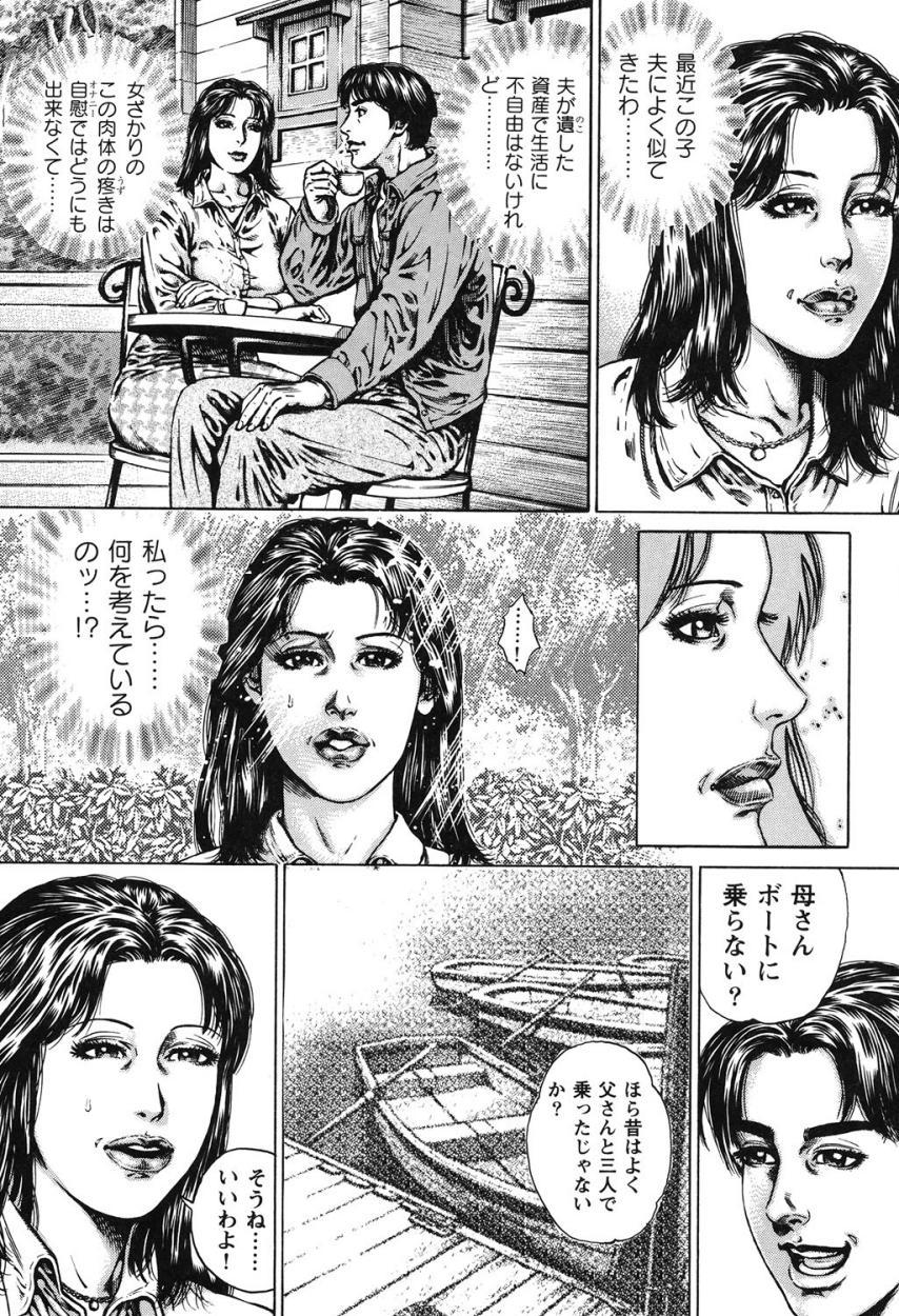 Kinshin Chijou - Aiyoku no Kyouen 159