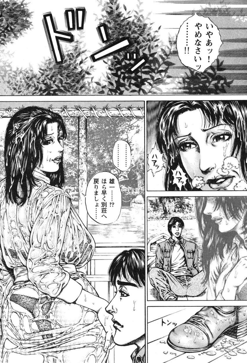 Kinshin Chijou - Aiyoku no Kyouen 166