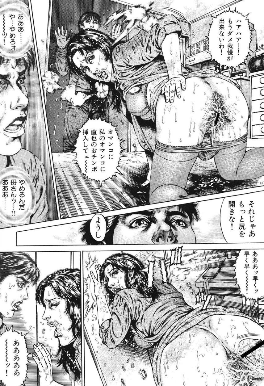 Kinshin Chijou - Aiyoku no Kyouen 36