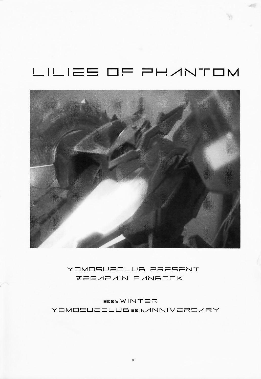 [Yomosue Doukoukai] Lilies of Phantom - Gentai no Yuri-tachi 2