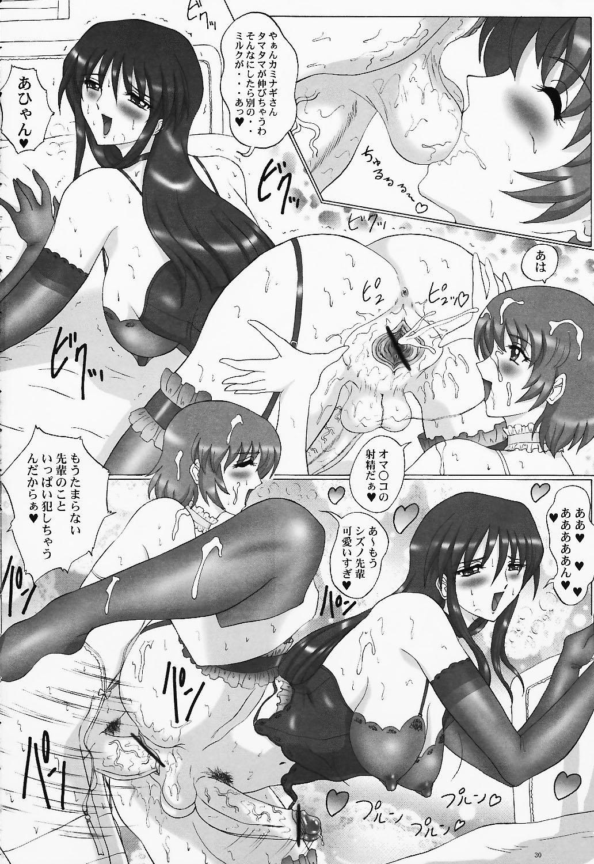 [Yomosue Doukoukai] Lilies of Phantom - Gentai no Yuri-tachi 29