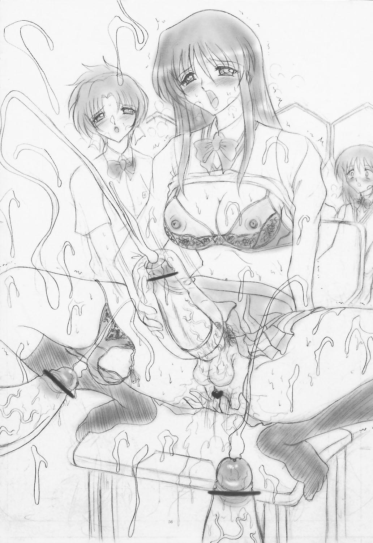 [Yomosue Doukoukai] Lilies of Phantom - Gentai no Yuri-tachi 55