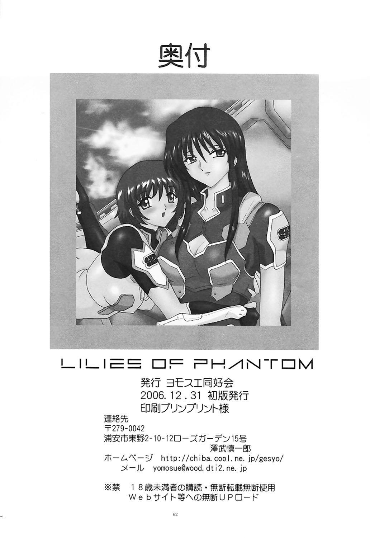 [Yomosue Doukoukai] Lilies of Phantom - Gentai no Yuri-tachi 61