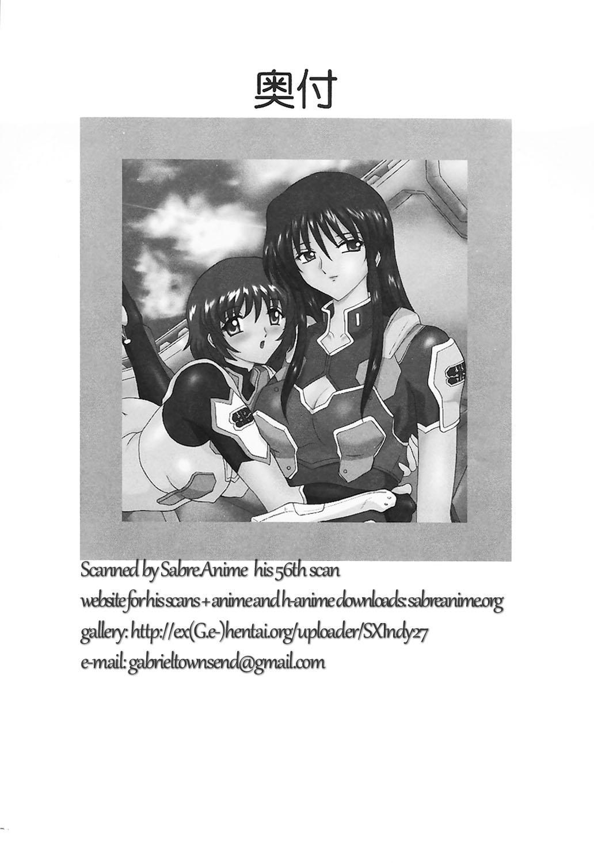 [Yomosue Doukoukai] Lilies of Phantom - Gentai no Yuri-tachi 62