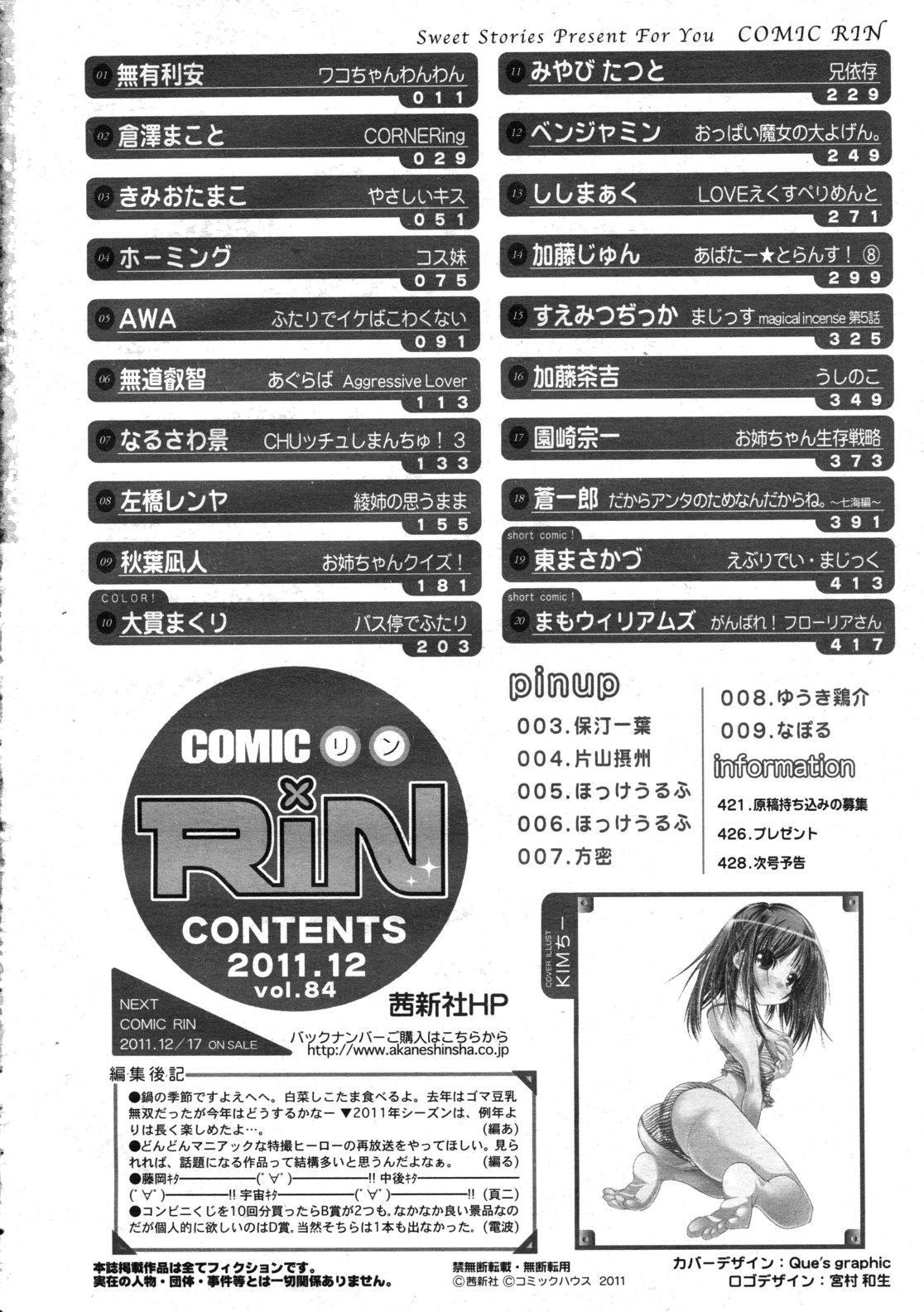 COMIC RiN 2011-12 429